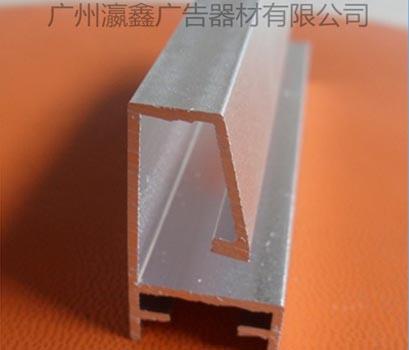 2.9cm画框画框铝型材