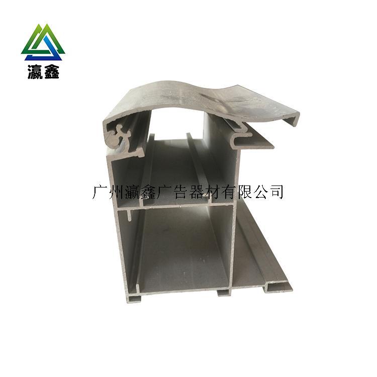 9*7.5cm拉布灯箱铝型材边框铝材型材