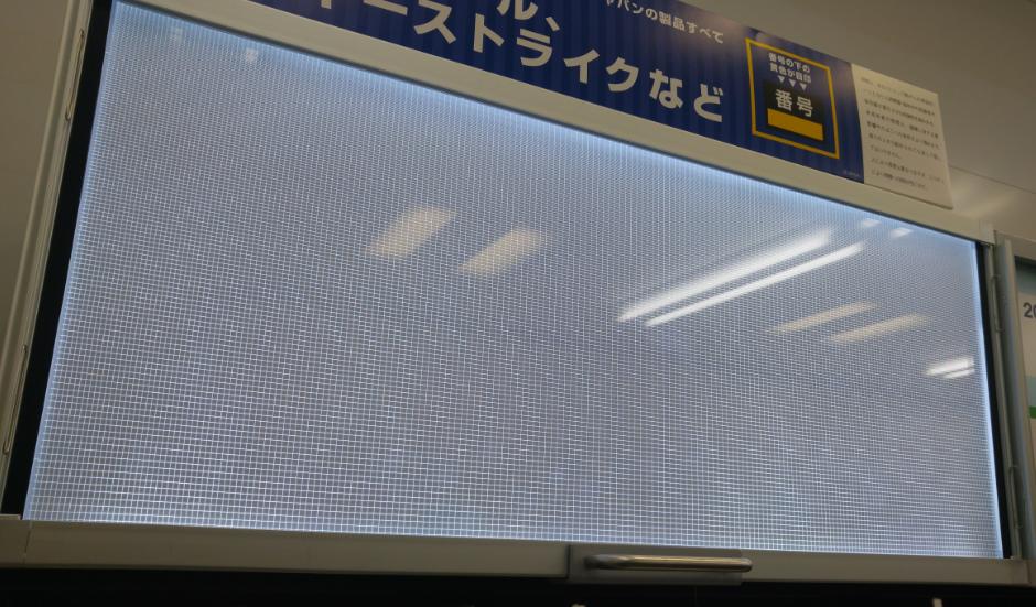 大尺寸超薄灯箱雕刻导光板案例 ps材质导光板 价格实惠 全国发货